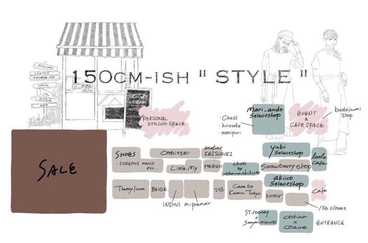 8月29日~小柄女性のためのイベント「150㎝-ish Style」でスタイリングアドバイスします