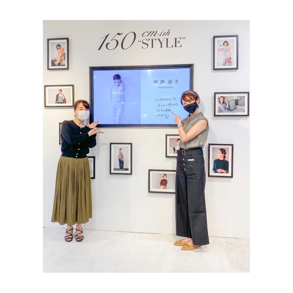 新宿伊勢丹イベント「150㎝-ish STYLE」レポ 顔タイプフェミニン